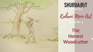 The Honest Woodcutter: Kahani Mein Art Episode 4