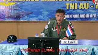 คลิปสัมภาษณ์สด รายการฟ้าวันใหม่ การฝึกผสม ELang Thainesia XVIII