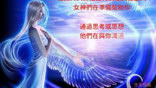 天使數字1313、13、131、133,強大的轉變能量,朝能讓你熱情的方向前進