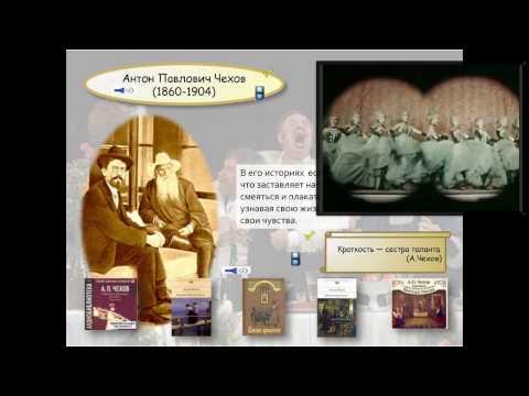 Золотой век русской литературы и искусства