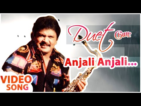 Anjali Anjali Video Song | Duet Tamil Movie | Prabhu | Meenakshi | Ramesh Aravind | AR Rahman