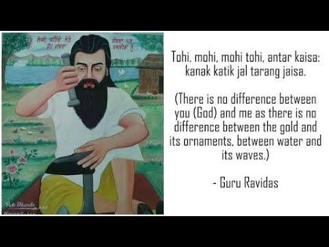 ◆ गुरु रविदास जी का संक्षिप्त जीवन परिचय  ◆  Guru Ravidas ji in hindi.