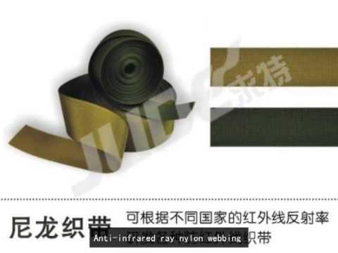 Anti-infrared webbing