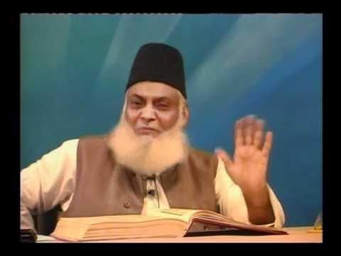 Surah Saff Complete Dr Israr