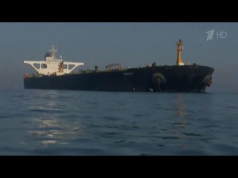 Власти британского Гибралтара освободили иранский танкер, задержанный ранее по запросу США.