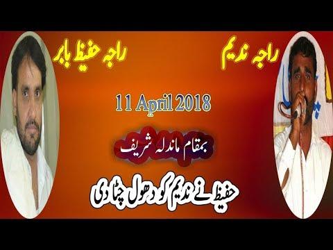 Pothwari Sher - 11/4/2018 - Raja Nadeem Vs Raja Hafeez Babar - Mandala Sharif