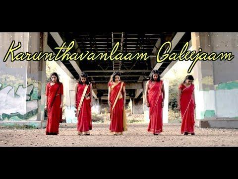 VELAIKKARAN | Karuthavanlaam Galeejaam | I:V Dance Cover | Zealight Studio| Veena