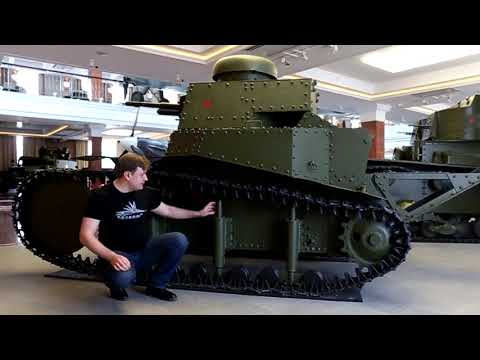 Настоящий танк MC-1 (Т-18)