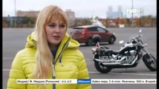 MatchTV - Дети и мотоспорт