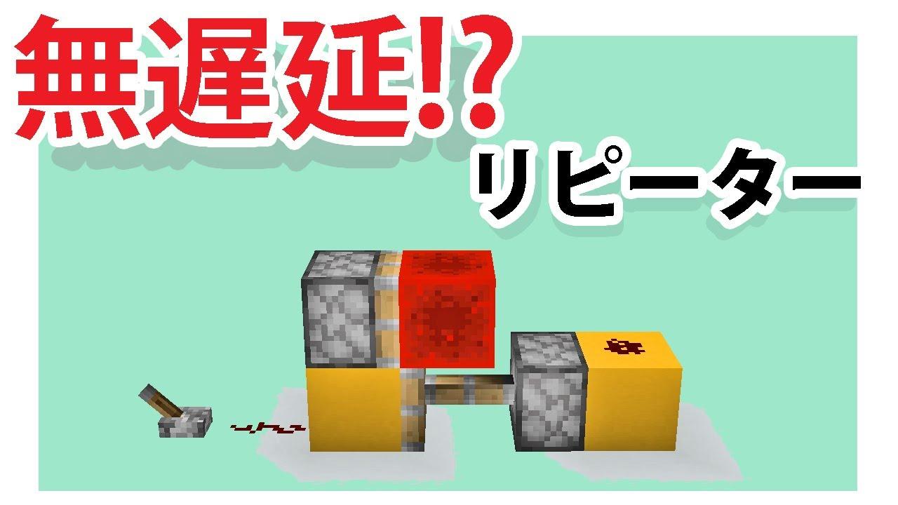 【マイクラ】レッドストーン鉱石の入手 ...