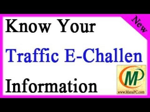 How to check Vehicle E-Challen Status - Mana PC