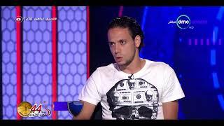 الحريف - لقاء مع ك/ إبراهيم صلاح
