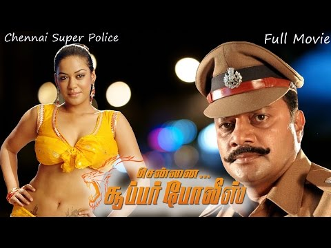 Chennai Super Police - Tamil Full Movie | Saikumar, Vaibavai, Mumaith Khan | Saiprakash