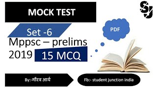 Download Mppsc 2019 - mock test - #6l 15 mcq  mpgk   st sc act   by-  gaurav arya Mp3 and Videos