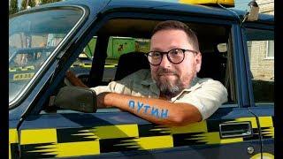 Почему его любят таксисты?!