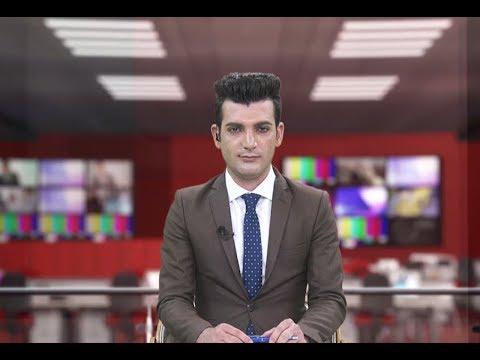 Afghanistan Pashto News 25.05.2018  د افغانستان خبرونه