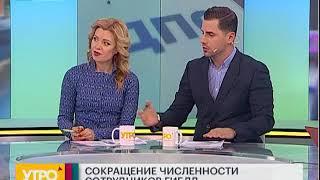 Сокращение численности сотрудников ГИБДД. Утро с Губернией. 21/02/2018. GuberniaTV