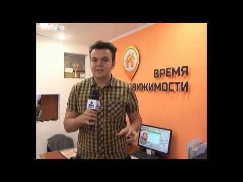 """Интервью для канала НовоТВ. АН """"Время Недвижимости"""". Продажа квартир. Новокузнецк"""