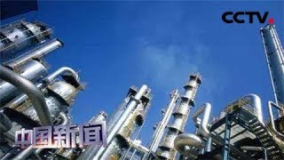 [中国新闻] 国家统计局公布前4月工业企业效益数据 | CCTV中文国际