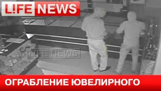 Дерзкое ограбление ювелирного магазина на Алтае
