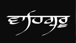 Sant Niranjan Singh- Waheguru Simran