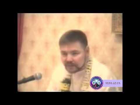 Шримад Бхагаватам 2.1.7 - Лакшми Нараяна прабху