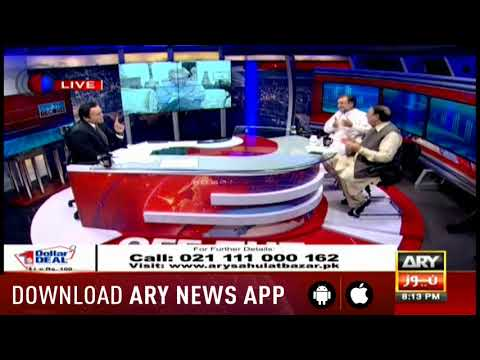 Off The Record _ Topic:Rana Afzal says Panama Papers did not have Nawaz's name