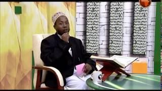 Africa tv swahili- nJifunze Qur