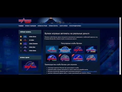 postoyanno-otkrivaetsya-vkladka-kazino-vulkan
