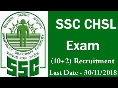 SSC CHSL 2018 Notification, Online Application Form, Exam Date - Career Gyan