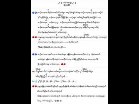 04._Ma_Lo_Top_Bu.mp3