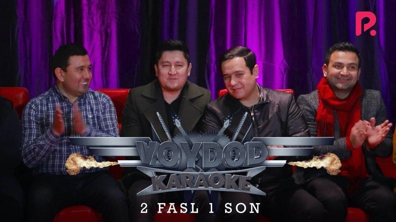 Voydod karaoke (2 fasl) 1-son | Войдод караоке (2 фасл) 1-сон