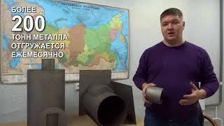 видео Изготовление банных печей на заказ. АДК