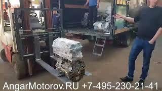 Двигатель Мицубиси Асх Лансер 10 1.84B10 (4б10)Отправлен со склада в Москве клиенту в Уфа