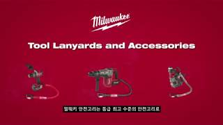 Milwaukee™ Tool Lanyards and A…