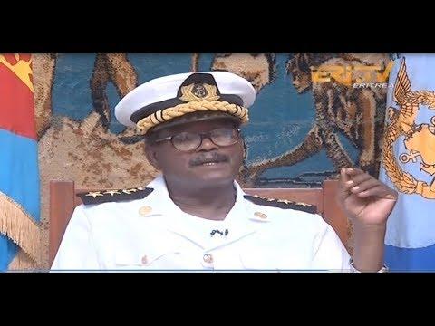 ERi-TV Walta/ዋልታ: Interview With Major General Humed Mohamed Kari Kare