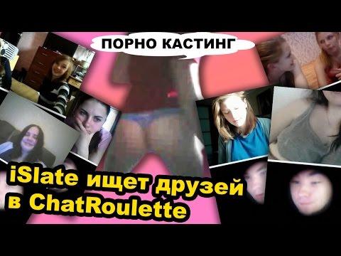веб камера i секс знакомства чат