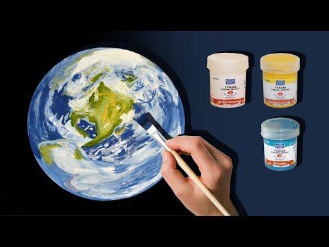 Как нарисовать планету земля для детей