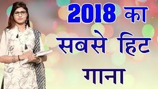 ameet choudhary