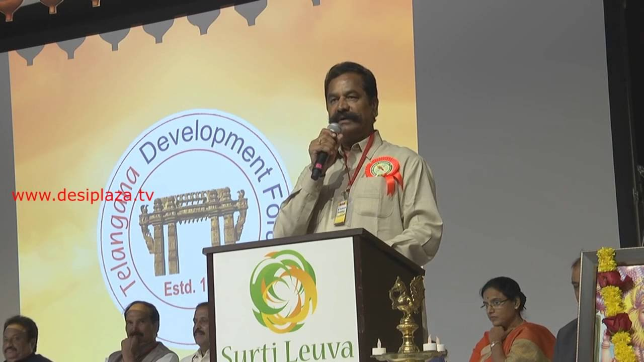 Teegala Krishna Reddy  TRS MLA from Maheswaram speaking at TDF 1st Global Telangana Convention i