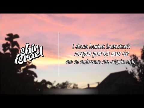 Lashuv habaita לשוב הביתה - Ishay Ribo (Español)