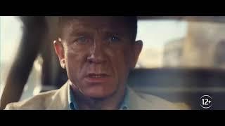 Не время умирать - Русский Трейлер (2020)