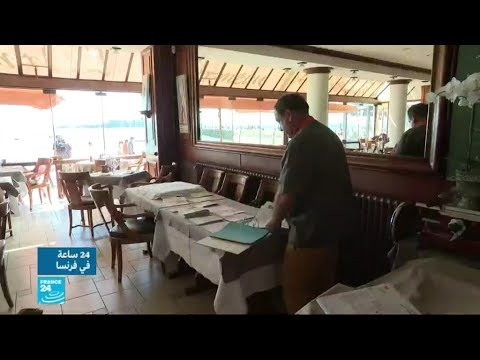 فرنسا: نقابات تقترح توظيف المهاجرين غير الشرعيين لمواجهة أزمة نقص عمال المطاعم في فصل الصيف!
