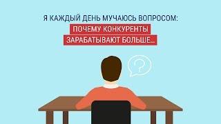 Эффективное сопровождение интернет сайта(, 2016-04-22T07:32:10.000Z)