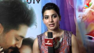 I love to do glamour roles - Samantha | Interview | Anjaan, Surya
