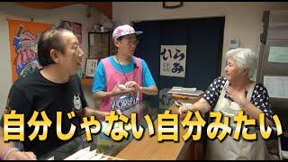 立石の陽気なおじさん、細谷さんに連れられて、和菓子屋さんへ! 最初は...