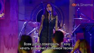 Turku Turan (Алия) & ^Dolunay^ (Полнолуние)🎑🎶🔥🌟✨