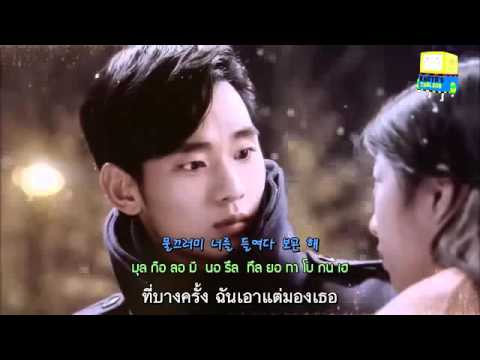 Karaoke   Instrumental Every Moment Of You   Sung Shi Kyung You Who Came From The Stars OST
