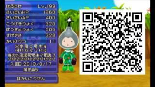 Repeat youtube video 電波人間のRPG3パーティQRコード紹介