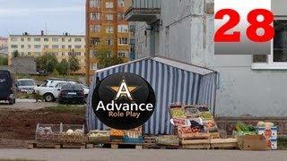 "Let's play | ADVANCE-RP | - Часть 28 - ""Битва за палатку"""